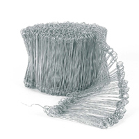 トルネードプロ/ツイスター用ループ [1000本セット] 0452 EDMA エドマ トルネードプロ