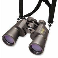 双眼鏡 10倍ズーム [完全 防水] 10倍 - 22倍 50mm レガシーズーム 10-22x50 Bushnell [ブッシュネル] ドーム コンサート ライブ
