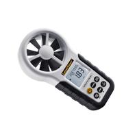 風速計 エアーフローテストマスター [AirflowTest Master] UMAREX デジタル 環境測定器