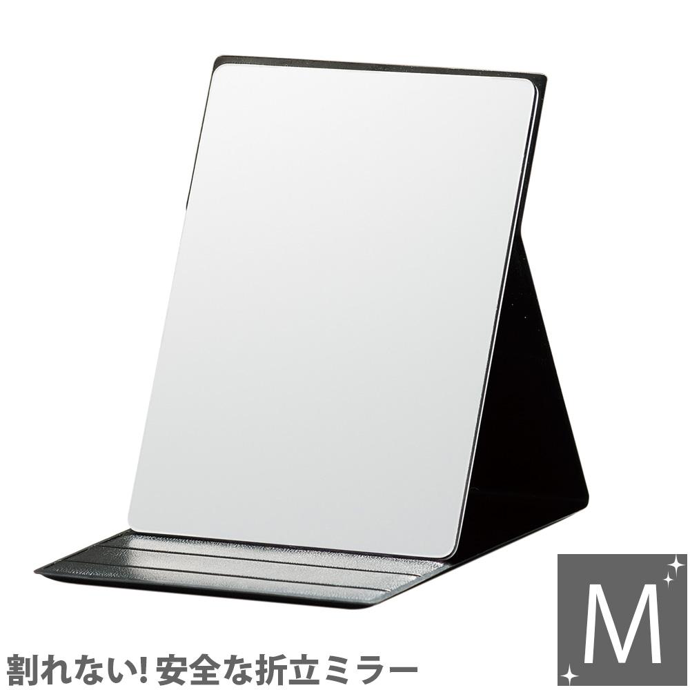 いきいきミラー折立 Mサイズ IK-01 堀内鏡 ミラー 鏡 化粧 メイク ミラー