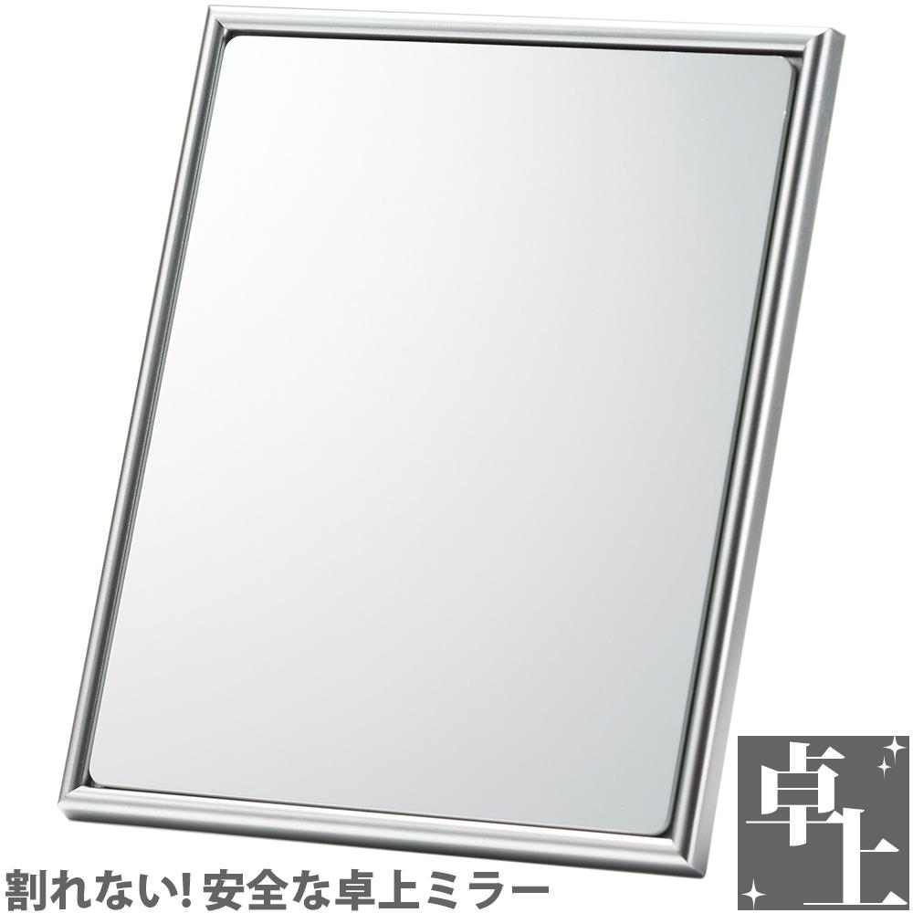 いきいきミラー卓上 IK-04 堀内鏡 ミラー 鏡 化粧 メイク ミラー