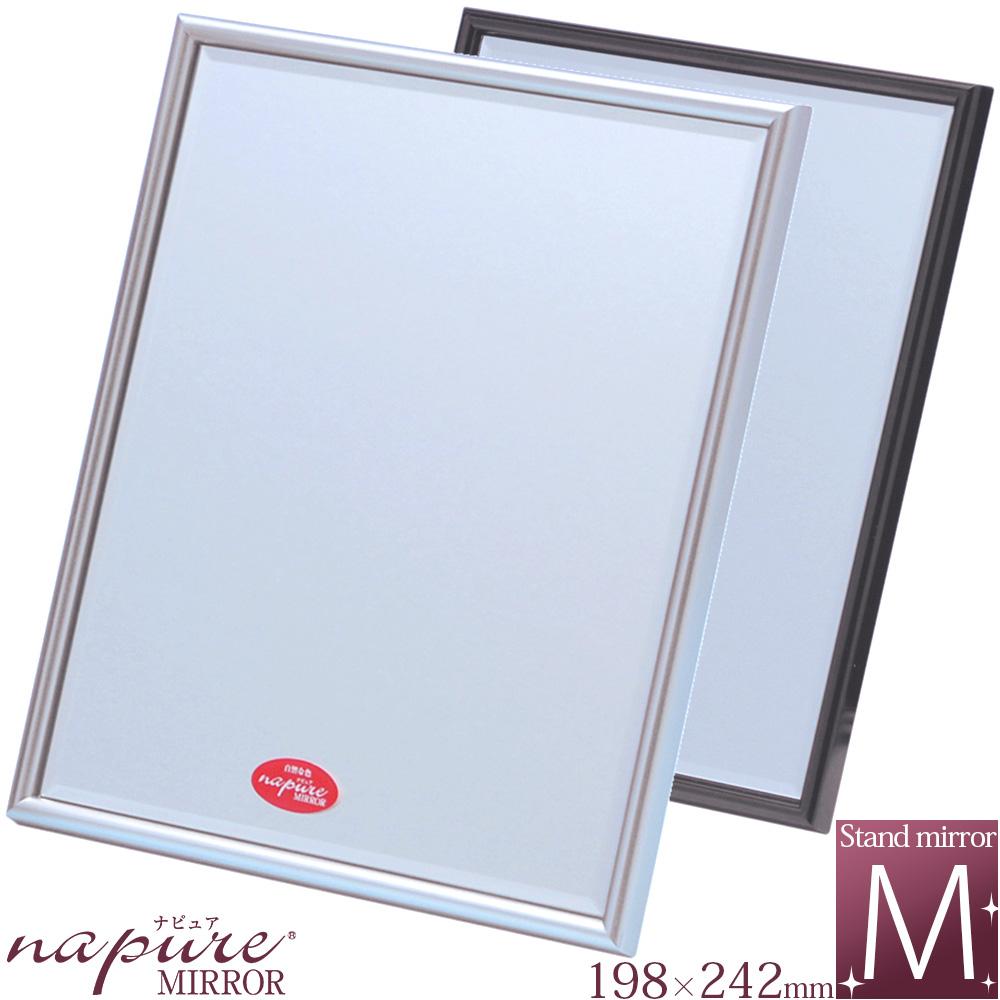 スタンドミラー M 卓上ミラー ナピュアミラー シンプルデザイン 鏡 メイク 卓上鏡 角型 プロモデル 特許取得 毛穴
