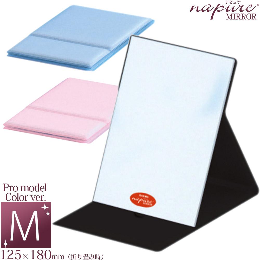 スタンドミラー 卓上 折立 コンパクトミラー [M] HP-40 [鏡] 角型 ナピュアミラー プロモデル
