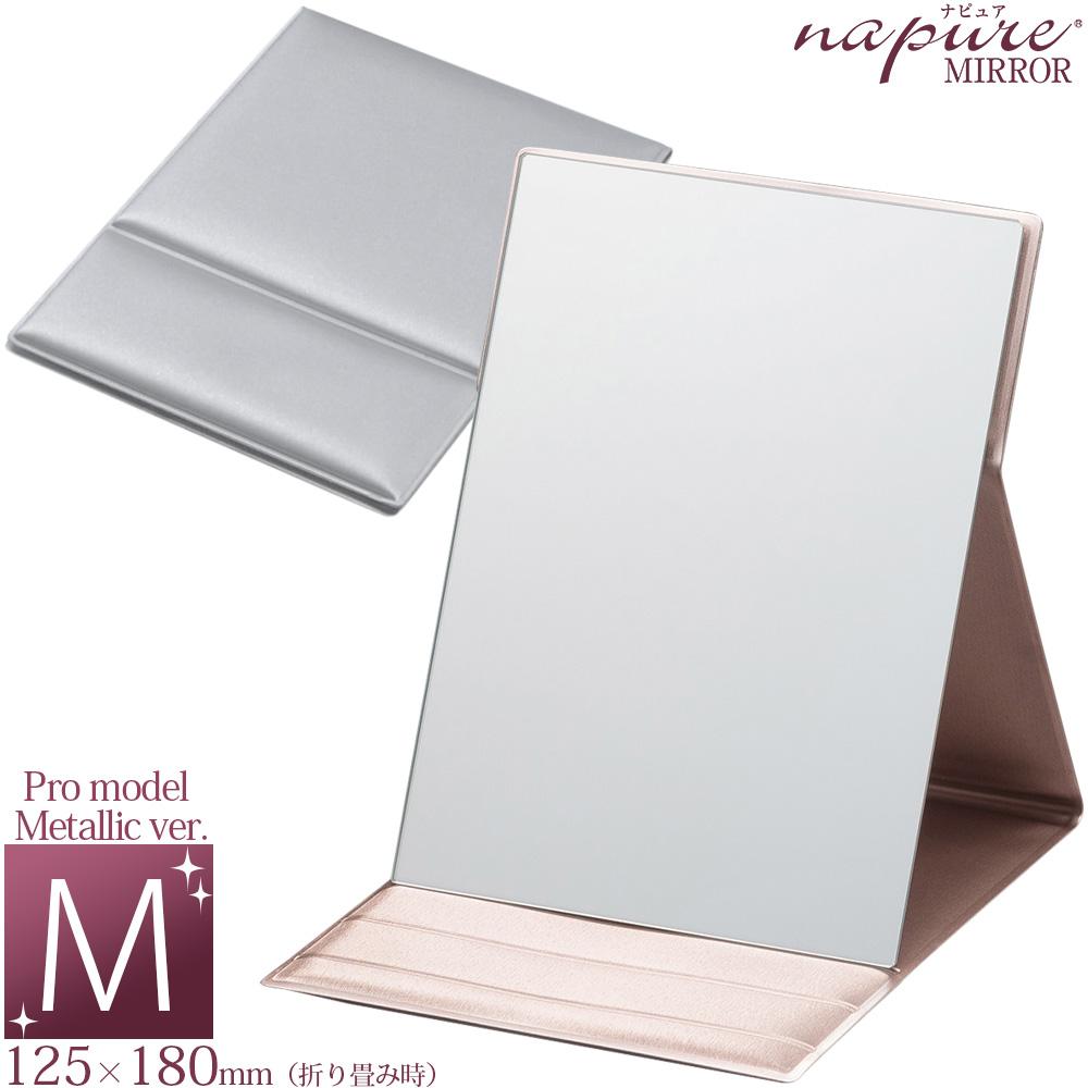 折立ミラー [M] HP-34 ナピュアミラー プロモデル メタリックバージョン