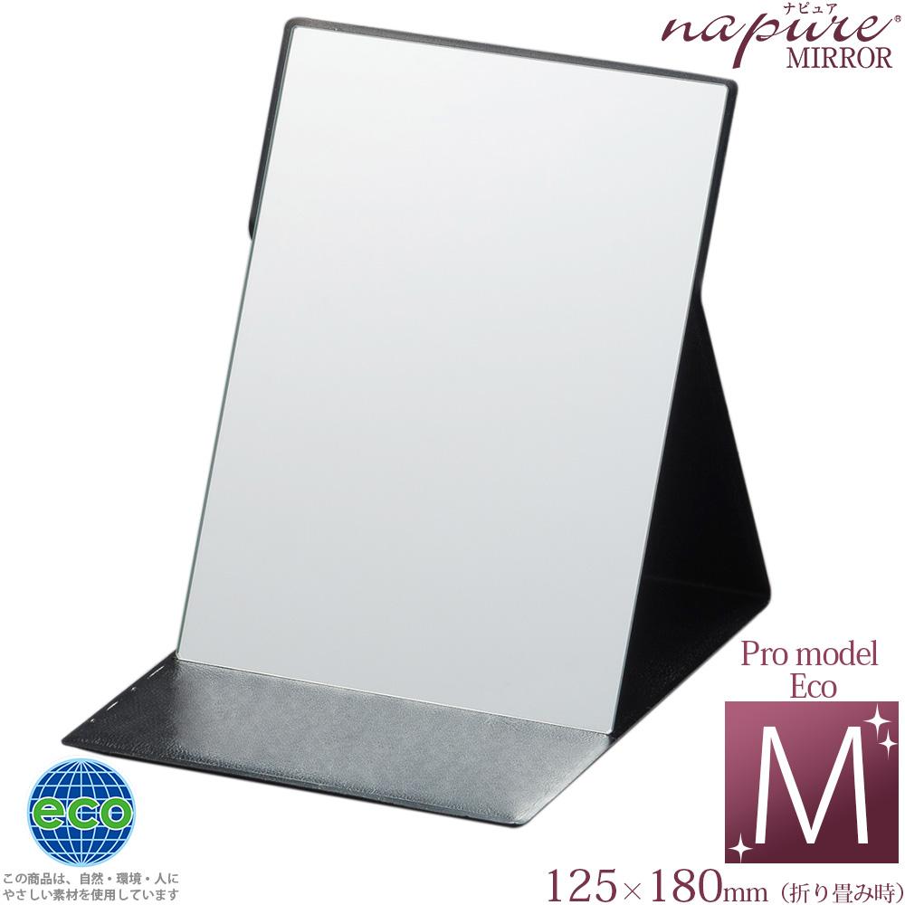 折立ミラー エコ [M] HP-50 ナピュアミラー プロモデル