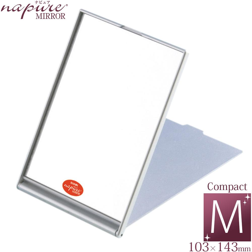 鏡 折りたたみ コンパクトミラー M [鏡] 角型 ナピュアミラー 鏡 かがみ 手鏡 人気 特許 毛穴 シミ シワ メイク プロ仕様 堀内鏡工業