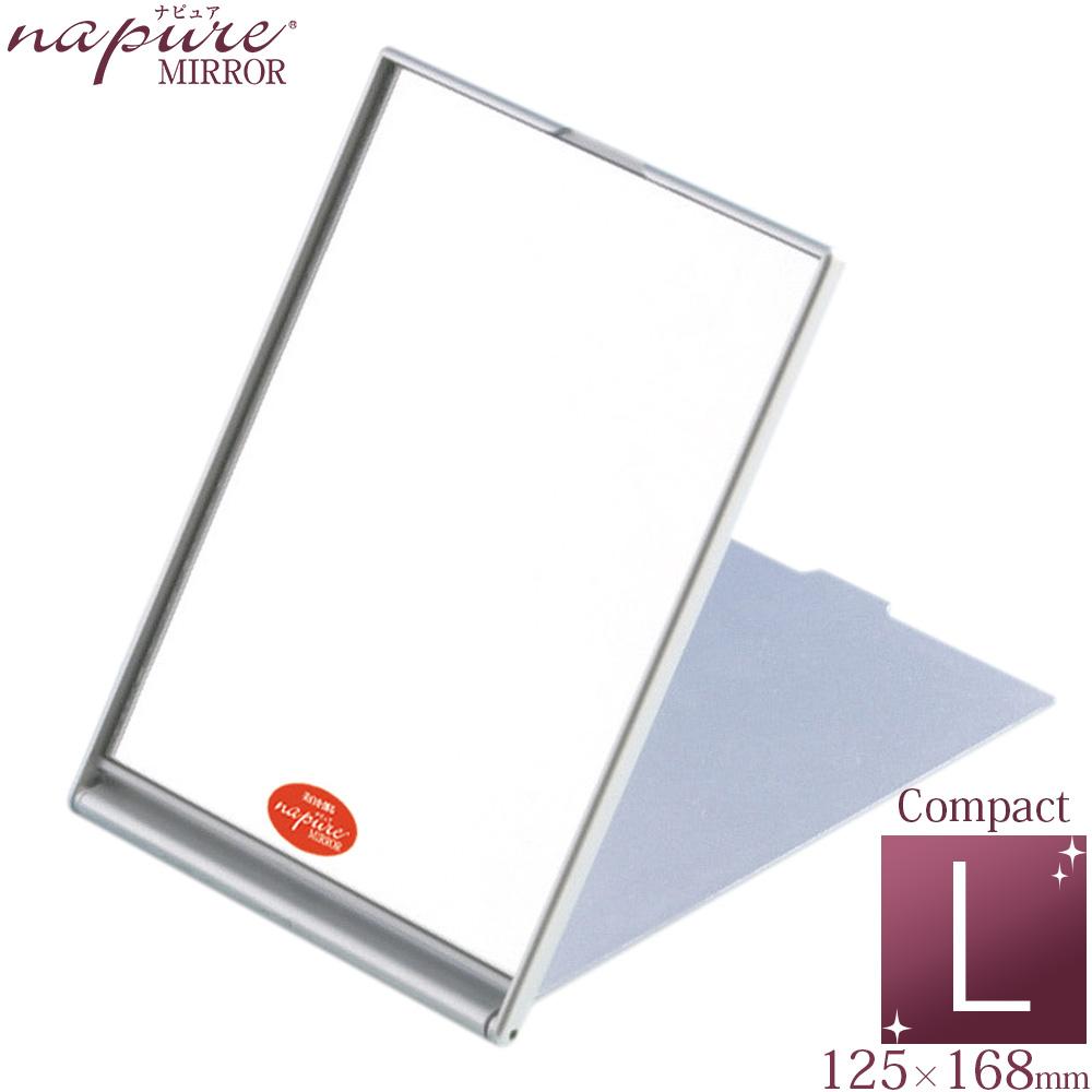 鏡 折りたたみ コンパクトミラー L [鏡] 角型 ナピュアミラー 鏡 かがみ 手鏡 人気 特許 毛穴 シミ シワ メイク プロ使用 堀内鏡工業