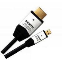 HORIC HDMIマイクロケーブル 2.0m タイプDオス-タイプAオス シルバー ホーリック