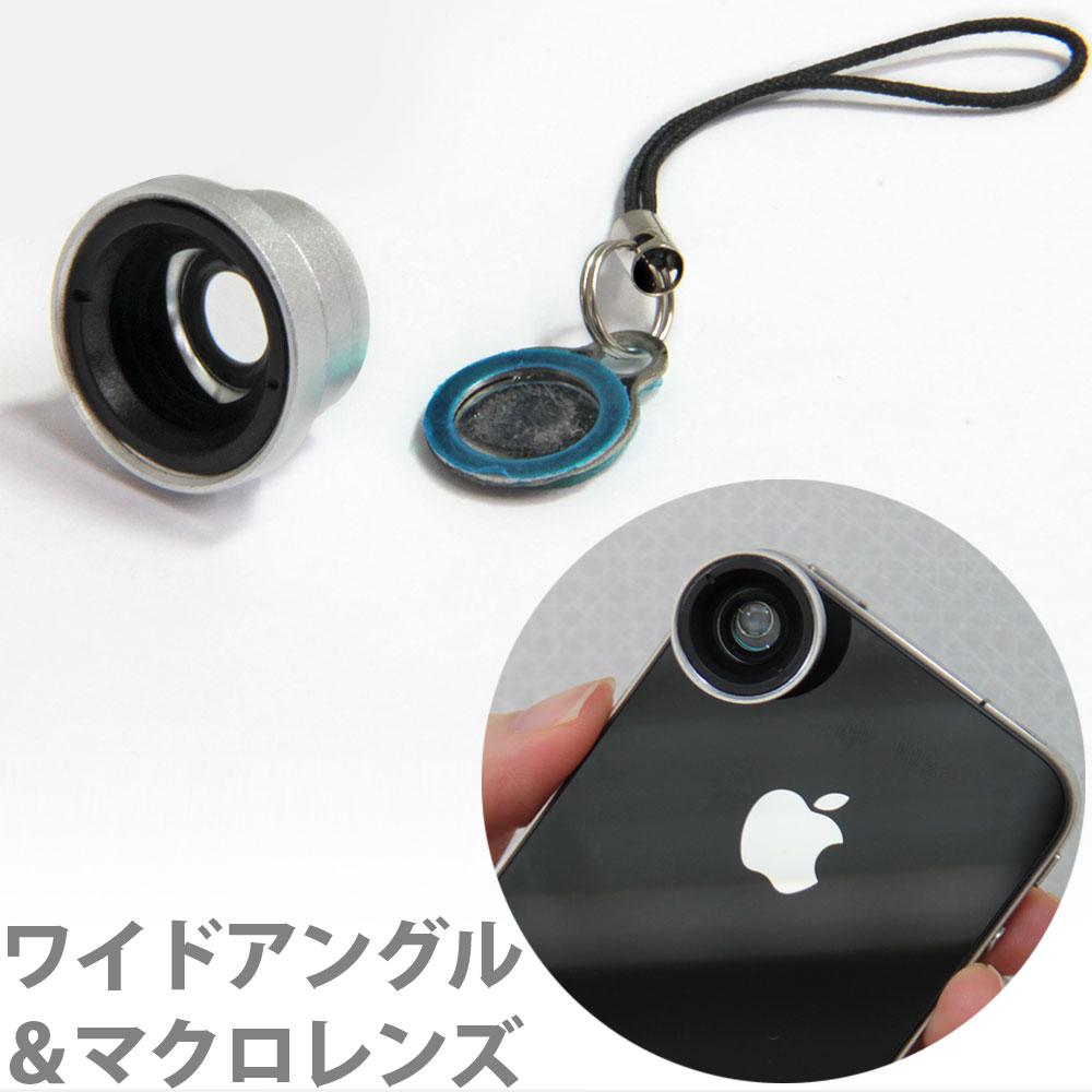 マグネット式 iPhone・スマホ・携帯用 ワイドアングルレンズ マクロレンズ 池田レンズ