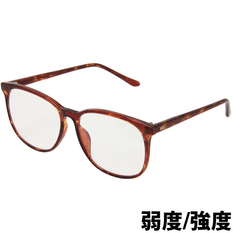 老眼鏡 弱度 強度 ブラウン S-104-BR シニアグラス 窓口 受付 おしゃれ 池田レンズ工業