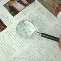 ルーペ 拡大鏡 手持ちルーペ 虫眼鏡 虫めがね 天眼鏡 エボ柄ルーペ 1211 3.5倍 50mm アウトレット 池田レンズ ルーペ 拡大鏡