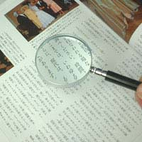 拡大鏡 [手持ちルーペ 虫眼鏡 虫めがね 天眼鏡] エボ柄ルーペ 1221 3倍 65mm アウトレット 池田レンズ ルーペ 拡大鏡