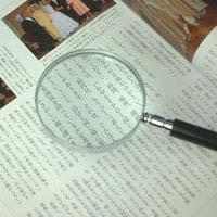 エボ柄ルーペ 1231 2.5倍 75mm 拡大鏡 [手持ちルーペ 虫眼鏡 虫めがね 天眼鏡] アウトレット 池田レンズ ルーペ 拡大鏡