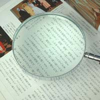 拡大鏡 [手持ちルーペ 虫眼鏡 虫めがね 天眼鏡] エボ柄ルーペ 1261 1.8倍 115mm アウトレット 池田レンズ ルーペ 拡大鏡