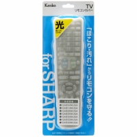 テレビ用 リモコンカバー シャープ用 KT-RCLU/SH KENKO