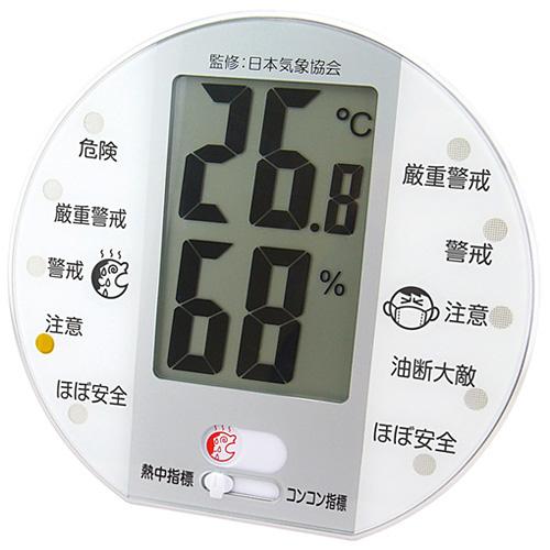 室内環境指標計 #6941 デザインファクトリー 日本気象会監修 風邪 温度 湿度 コンコン指数