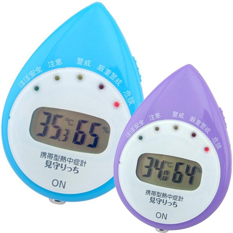 携帯型熱中症計 見守り機能付き 日本気象協会監修 熱中症対策 予防 グッズ 防災 温度 湿度 ブザー 子供 高齢者