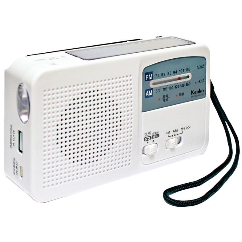 防災ラジオ 多機能 小型 ポケットラジオ ポータブル 携帯ラジオ おしゃれ ソーラー充電器 スマホ充電 手回し LEDライト FM/AM/ワイドFM対応 電池式 USB