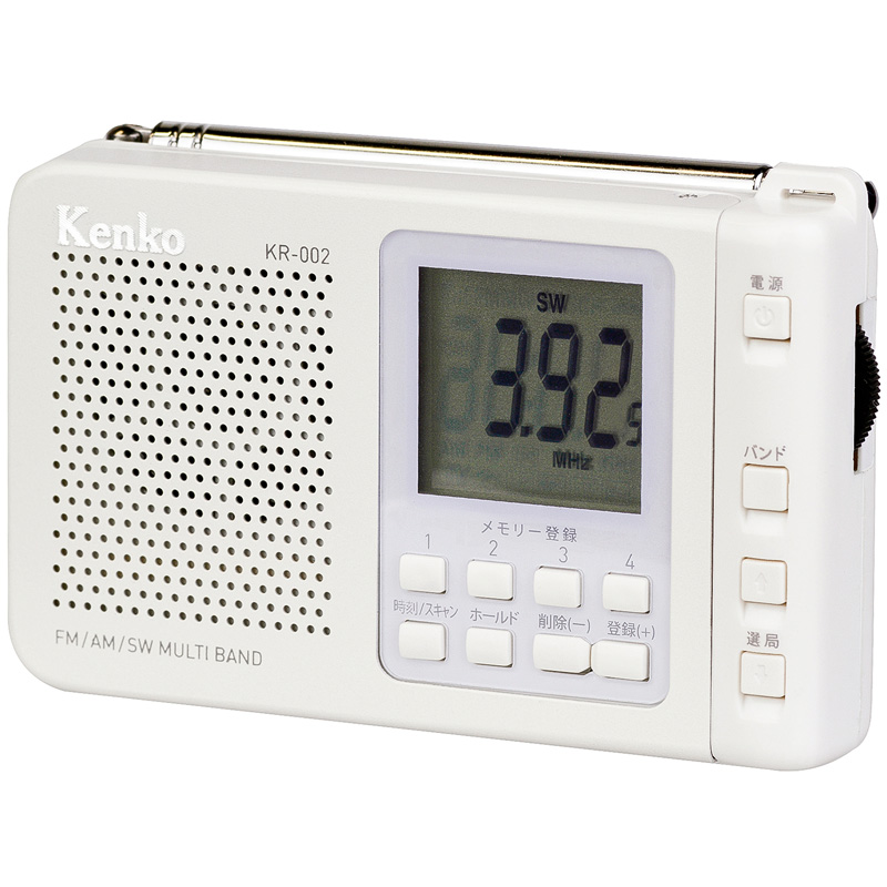 防災ラジオ 小型 電池 おしゃれ FM/AM/SW 高感度 携帯ラジオ ポータブル コンパクト マルチバンド イヤホン ストラップ デジタル 防災グッズ