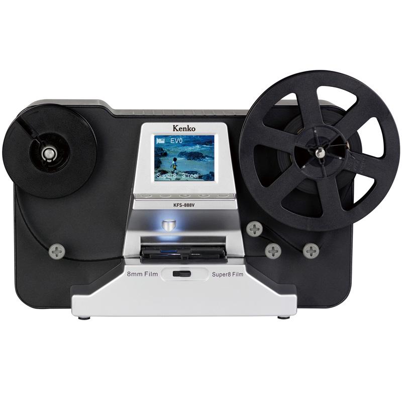 8mmフィルムコンバーター 8mmフィルムスキャナ 8mmフィルム デジタル化 機器 KFS-888V おすすめ パソコン周辺器器