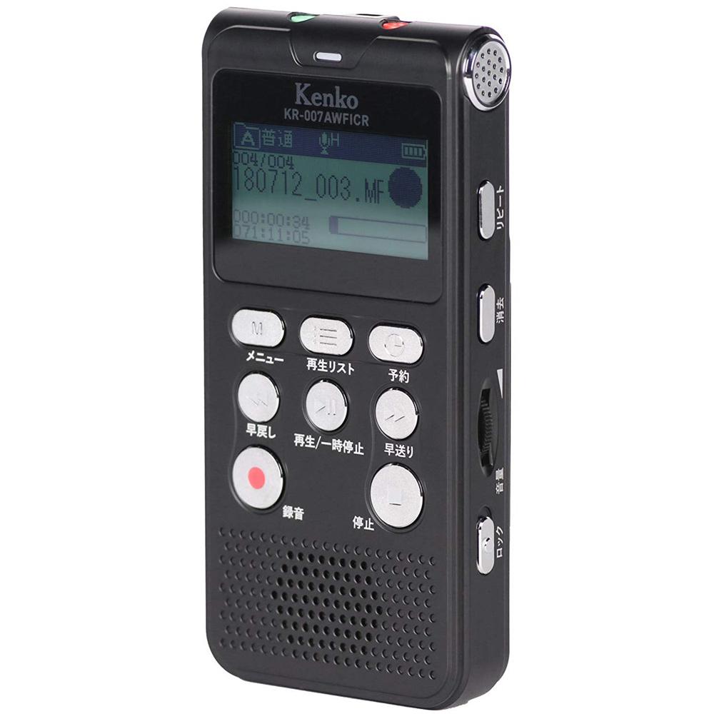 簡易集音機能搭載 ラジオボイスレコーダー ラジオ ボイスレコーダー 小型 売れ筋 防災 乾電池 録音機 会議
