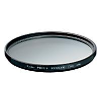 カメラ用 レンズ フィルター 55mm PRO1D プロソフトンA [W] デジタルシリーズ KENKO ケンコー ソフトフィルター 一眼レフ ポートレート 人物撮影 星空 景色