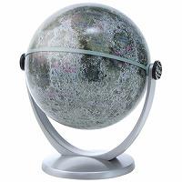 月球儀 100mm KG-100M Kenko ケンコー 月球儀 インテリア