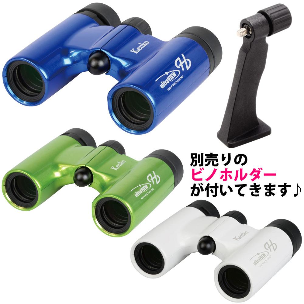 双眼鏡 オペラグラス コンサート ドーム ライブ 6倍 21mm DH ウルトラビューH コンパクト スポーツ観戦