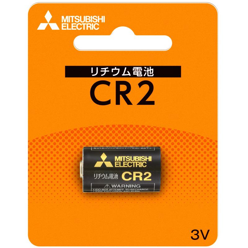 カメラ用 リチウム電池 カメラ電池 CR2D/1BP 三菱