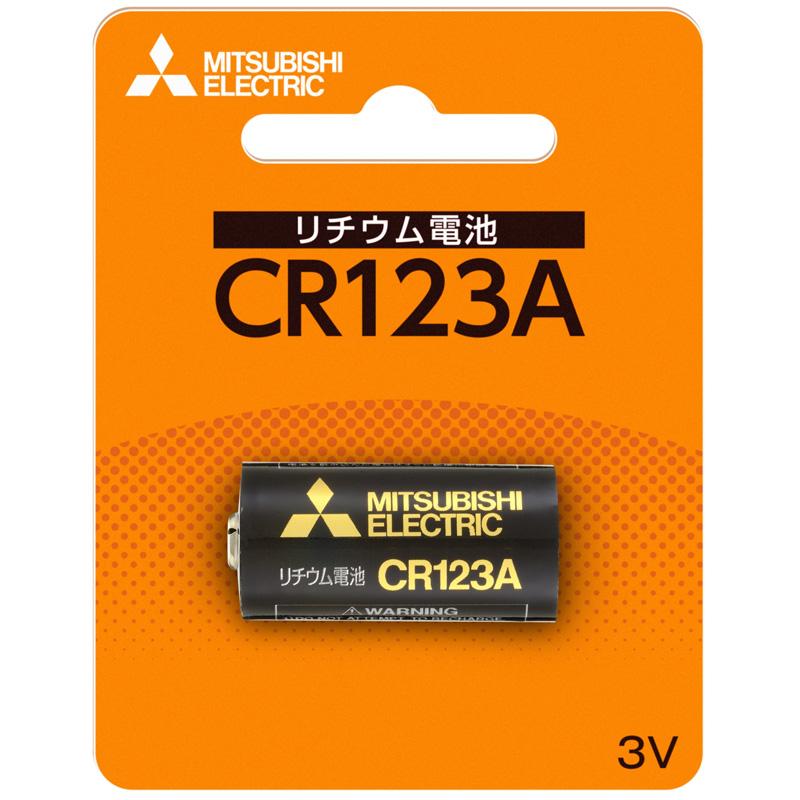 カメラ用 リチウム電池 カメラ電池 CR123AD/1BP 三菱