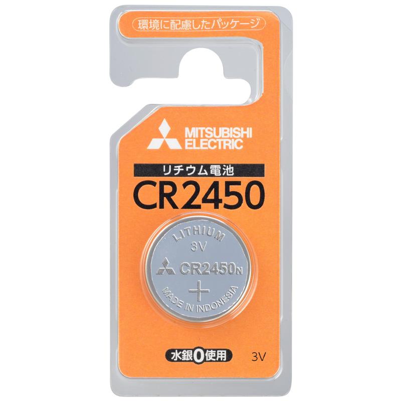 リチウムコイン電池 リチウム電池 コイン電池 CR2450D/1BP 三菱