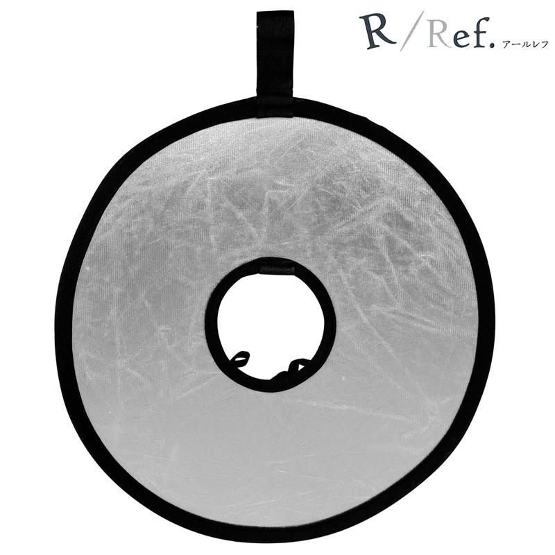 レフ板 反射板 折りたたみ ドーナツ状 おすすめ 撮影 照明 カメラ 写真 人物 ポートレート 物撮り ライティング Rレフ ホールレフS/W(シルバー/ホワイト) KRR-HRS/W 撮影用照明