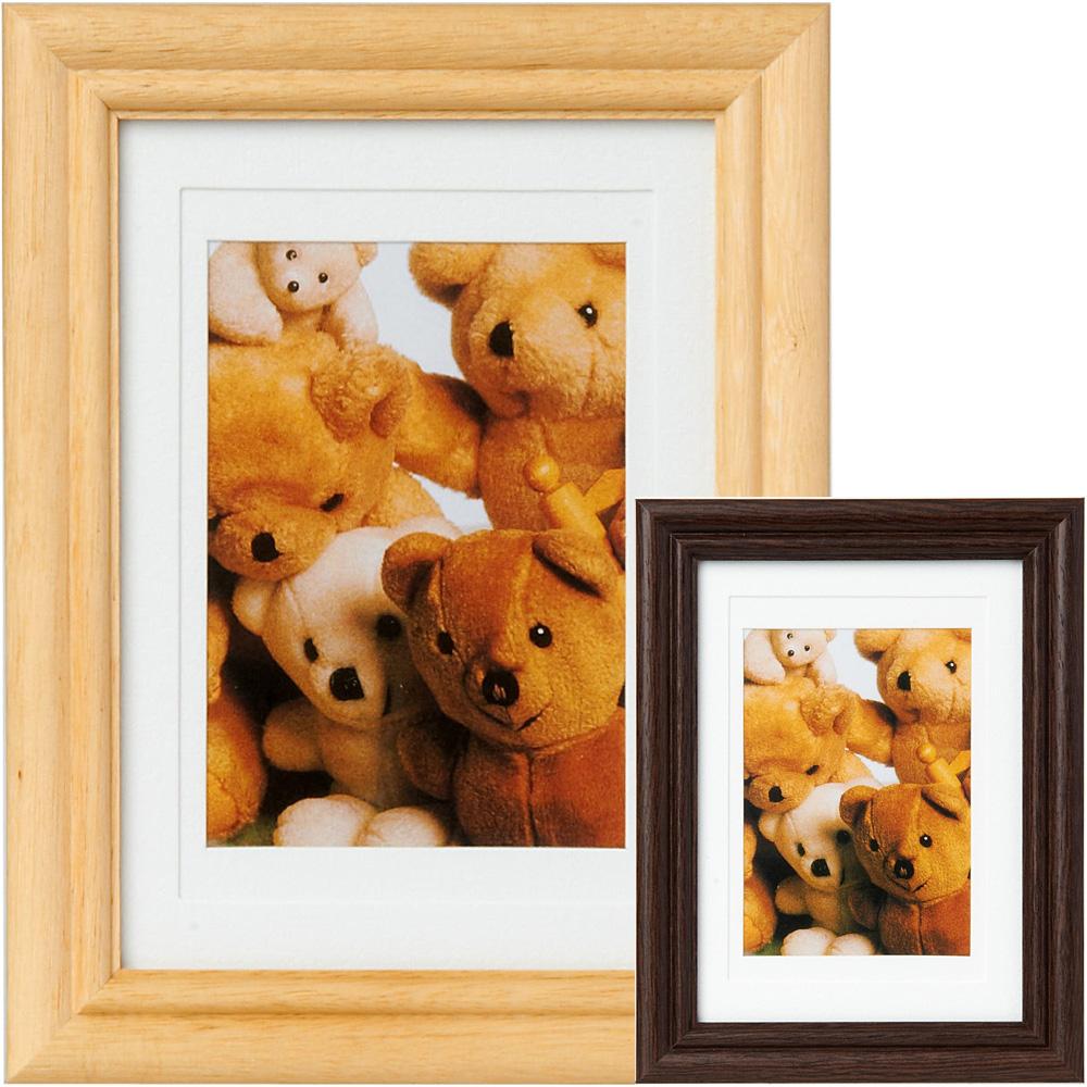 写真立て テディ DNPフォトイメージング フォトフレーム 壁掛け おしゃれ プレゼント l判 はがきサイズ ハガキサイズ 結婚祝い 出産祝い 赤ちゃん かわいい