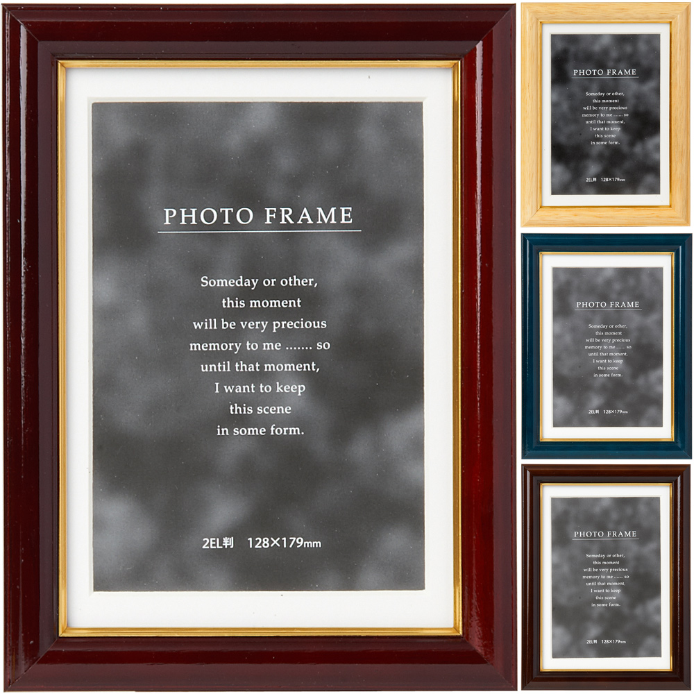 写真立て フォトフレーム メモリーズ 2L 額縁 おしゃれ 木製 プレゼント 結婚祝い かわいい