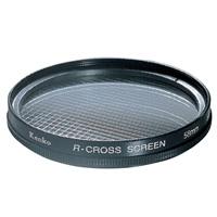 カメラ用 レンズ フィルター 55S R-クロススクリーン クロスフィルター KENKO ケンコー