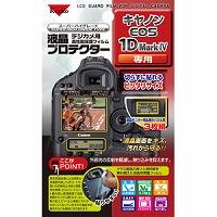 キャノン用 液晶プロテクター 保護 フィルム EOS1D Mark4用 853474 Kenko ケンコー 液晶プロテクター 保護 フィルム