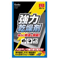 強力乾燥剤 ドライフレッシュ DF-BW301 シートタイプ 1枚入り ケンコー 乾燥剤 シリカゲル 除湿 脱臭 カメラ レンズ メディア