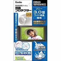 液晶プロテクター ソニー3.0型ワイド液晶用 EPV-SO30W-AFP Kenko