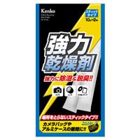 強力乾燥剤 ドライフレッシュ DF-ST102 スティックタイプ 2本入り ケンコー 乾燥剤 シリカゲル 除湿 脱臭 カメラ レンズ メディア