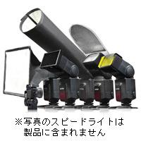 GODOX スピードライト用アクセサリーキット SA-K6 ケンコー