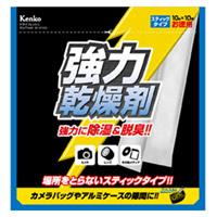 強力乾燥剤 ドライフレッシュ DF-ST1010 スティックタイプ 10本入り ケンコー 乾燥剤 シリカゲル 除湿 脱臭 カメラ レンズ メディア