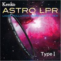 アメリカン フィルター ASTRO LPR Filter Type 1 アメリカンサイズ KENKO カメラ用品 カメラアクセサリー 撮影 星雲 星団 彗星