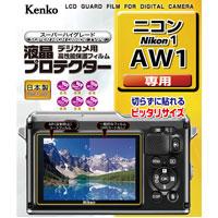 液晶プロテクター ニコン Nikon1 AW1 用 KLP-NAW1 KENKO カメラアクセサリー カメラ用品 液晶保護 保護 液晶用保護フィルム