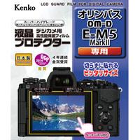 ケンコー 液晶プロテクター オリンパス OM-D E-M5 Mark2 用 デジカメ 液晶保護 フィルム OLYMPUS カメラ 液晶画面 プロテクター モニター 保護 オーエムディー ミラーレス 一眼