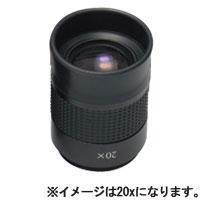 Kenko ケンコーフィールドスコープ用接眼レンズ アイピース50