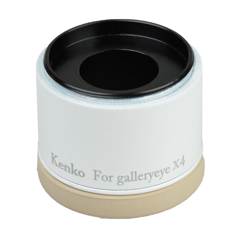 ギャラリーEYE 4×12 専用フード 単眼鏡 美術館 4倍 高倍率 モノキュラー ギャラリースコープ kenko ケンコー