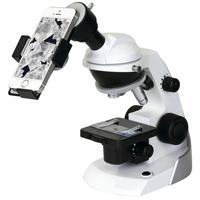 ケンコー 顕微鏡 Do・Nature Advance ドゥネイチャー アドバンス STV-A200SPM 200倍 KENKO