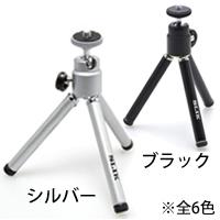 三脚 コンパクトシリーズ Sポッド SJ-32 SLIK スリック 一眼レフ 三脚 カメラ用品 撮影 固定
