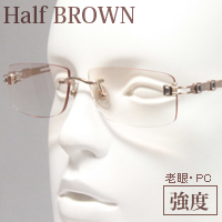 PCメガネ 老眼鏡 [シニアグラス] MS-09 度数1.0〜3.5 パソコン ブルーライトカット ブルー光線 女性 おしゃれ