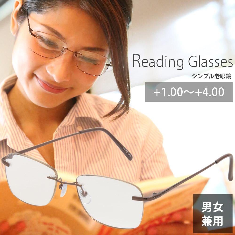 老眼鏡 シニアグラス ツーポイント・クリア +1.00〜+4.00 エムアイケイ おしゃれ 男性 女性